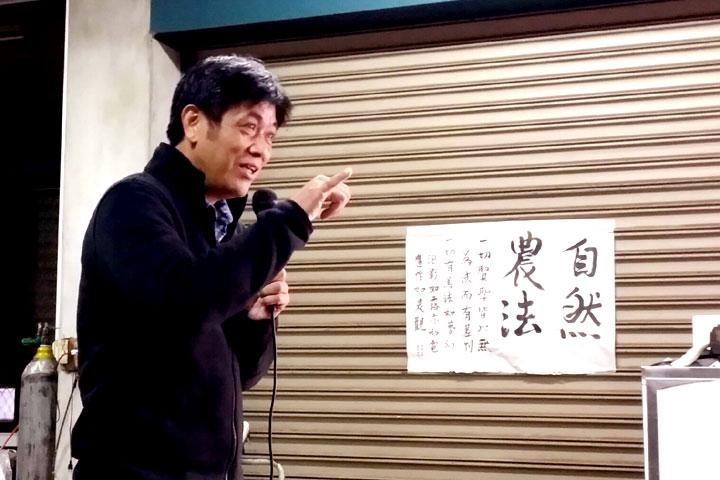 茶園主人謝賢鴻先生